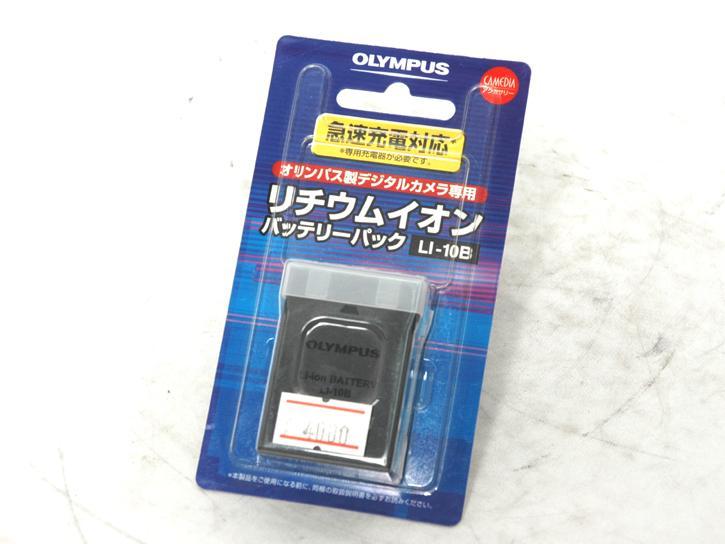 バッテリーパック LI-10B(μ1000・40・30・25・20・15・10用)