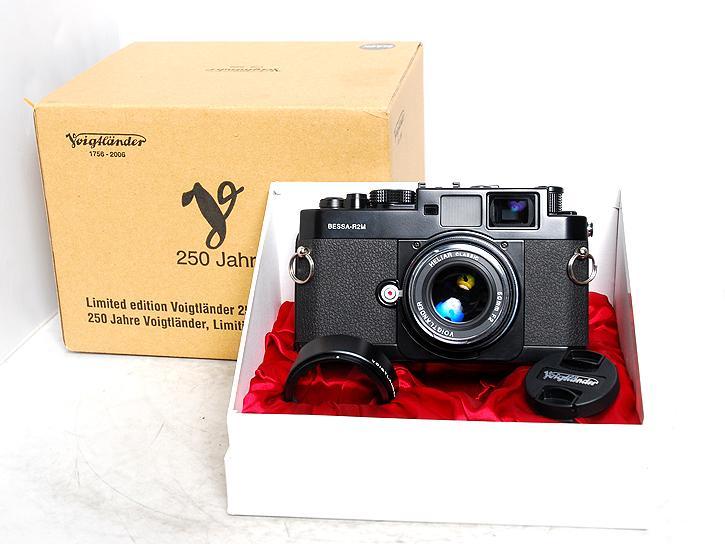 BESSA R2M 250周年記念モデルセット (ブラック)
