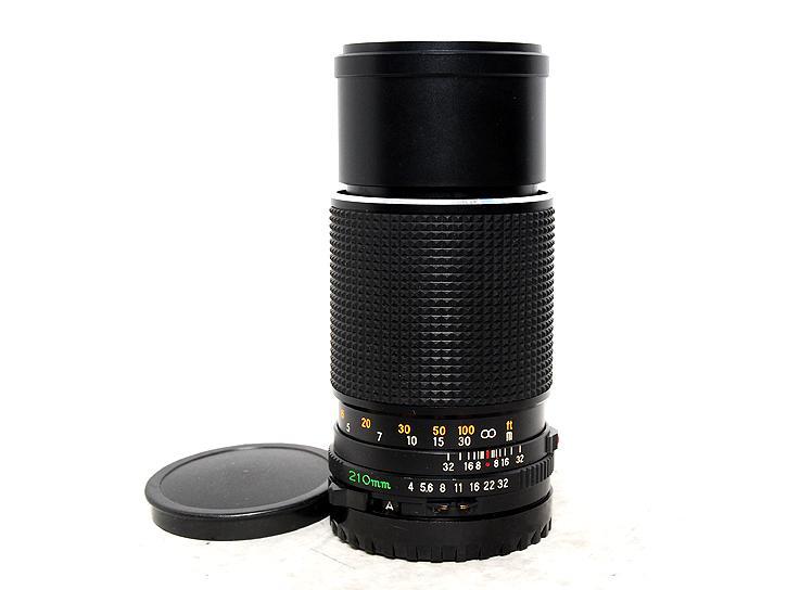 645用セコールC 210mm F4