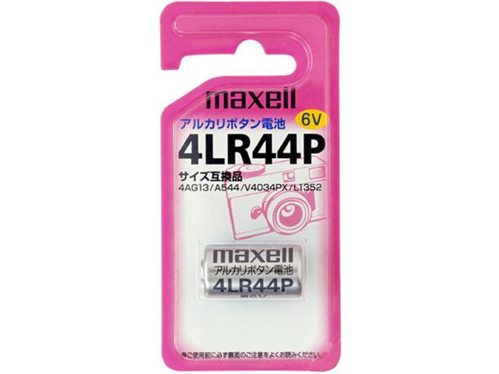 4LR44P 1BS 新品