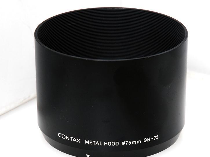 CONTAX METAL HOOD Φ75mm GB-73 メタルフード