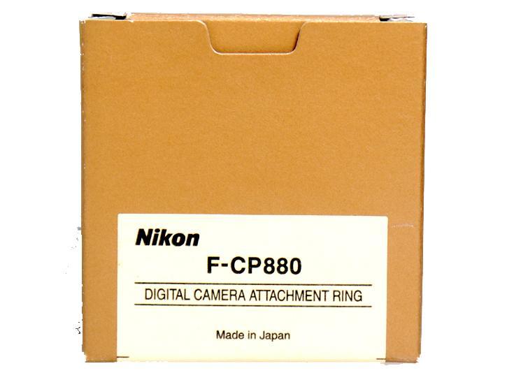 デジカメアタッチメントリング F-CP880