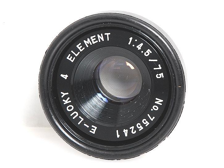 ELEMENT 75mm F4.5 引き伸ばしレンズ