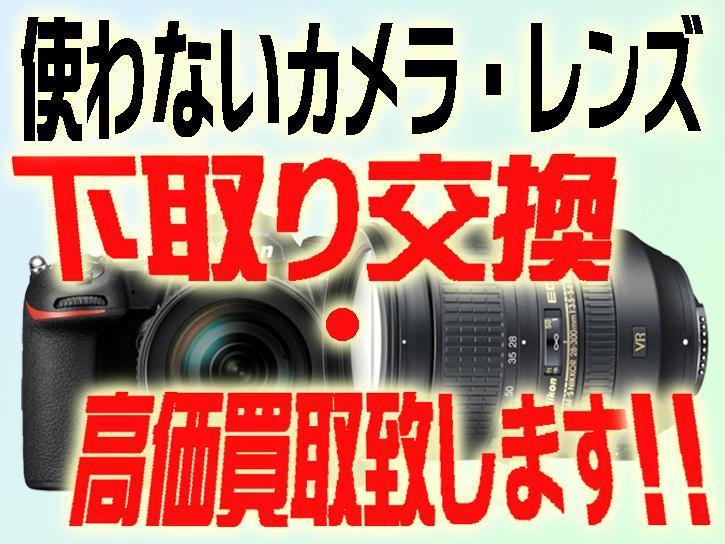 フジノン XF56mm F1.2R