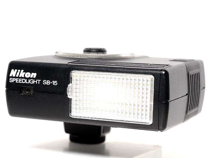 スピードライトSB-15